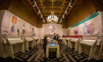 سرگذشت تمبرهای کتابخانه و موزه ملی ملک