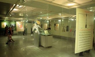 «در آینه آسمان»؛ نمایش صورتهای فلکی در کتابخانه و موزه ملی ملک