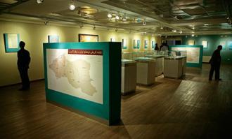 نمایشگاه میراث مشترک ایران و عراق به روایت آثار کتابخانه و موزه ملی ملک