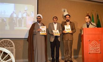 رونمایی کتاب «سکههای ایران در دوره اسلامی از آغاز تا برآمدن سلجوقیان»