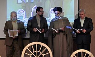برگزاری آیین گرامیداشت میلاد امام حسین علیهالسلام