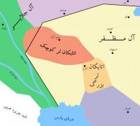 اتابکان فارس